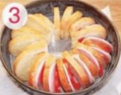 Пирог из батона с «Докторской» колбасой».