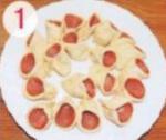 Пирог с варёно-копчёной колбасой